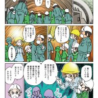 (漫画)アスコム 第29話「デジタル粉じん計」