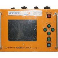 ジューテンダー CIFD-3