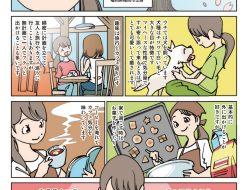 (漫画)アスコム 第31話「新スタッフ紹介」